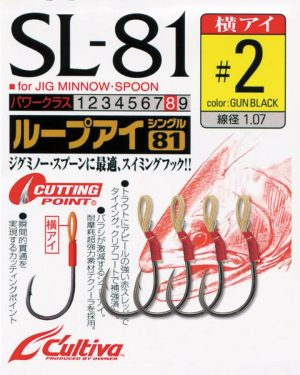 Owner Cultiva SL-81 Loop Eye Single Hook Pack