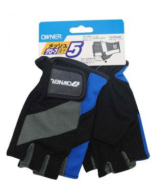Owner Fingerless Gloves